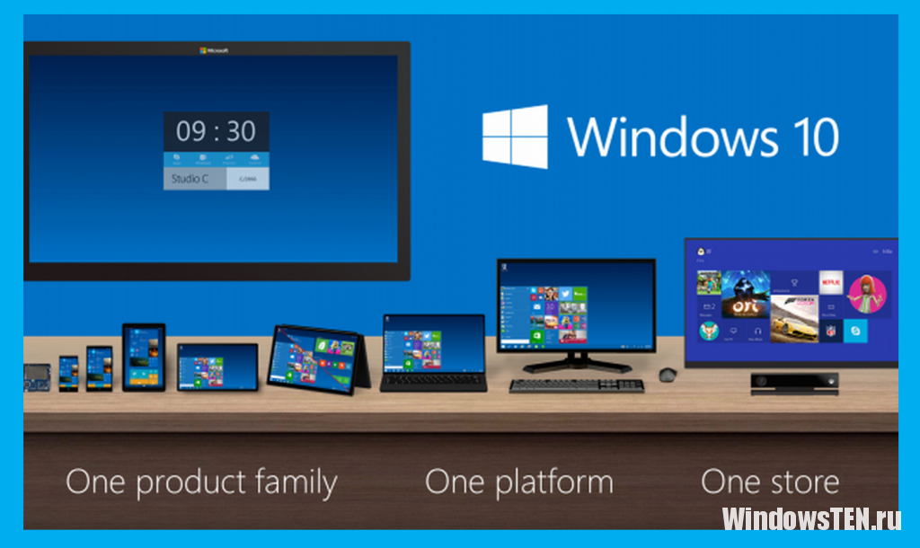 one-windows-for-all-devices