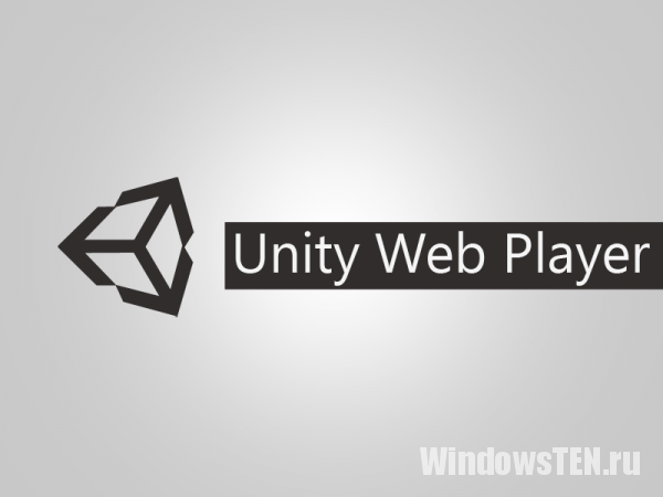 Unity-3d-web-player