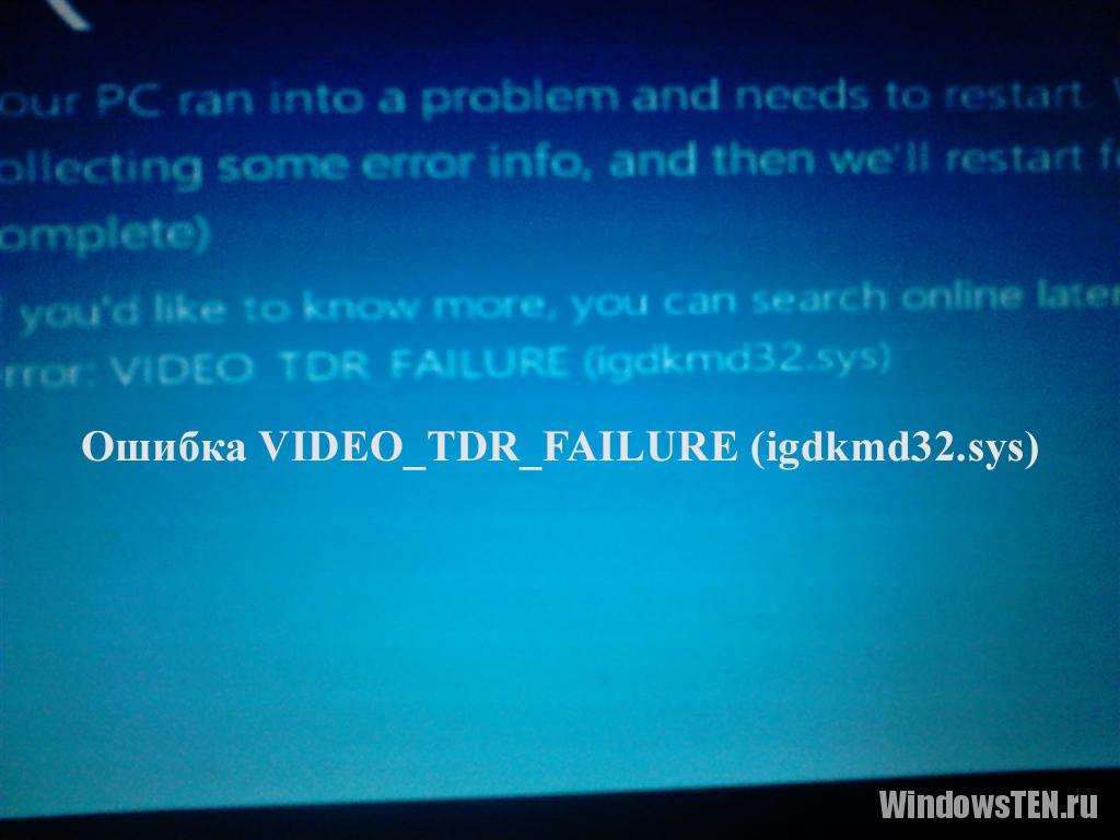 VIDEO_TDR_FAILURE (igdkmd32.sys)