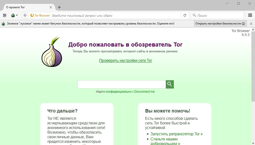 Тор браузер запрещенное видео tor browser unable to connect hydra