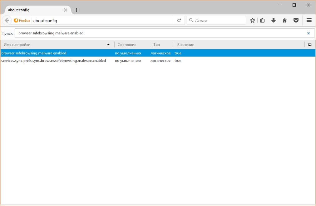 browser.safebrowsing.malware.enabled True