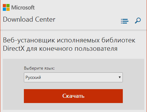 Microsoft Download Center