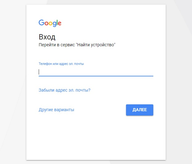 Device manager вход