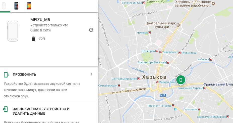 Device manager карта