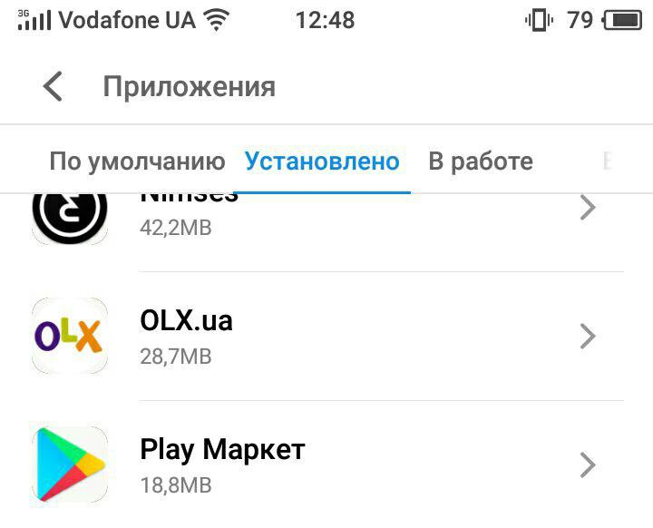 Play Маркет