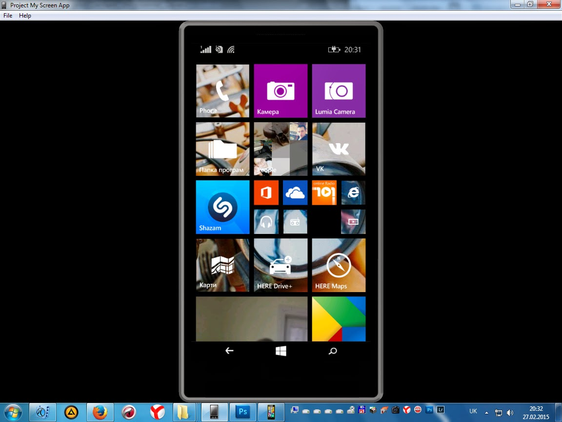 windows phone вывести экран