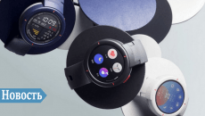 Amazfit Smart Watch news