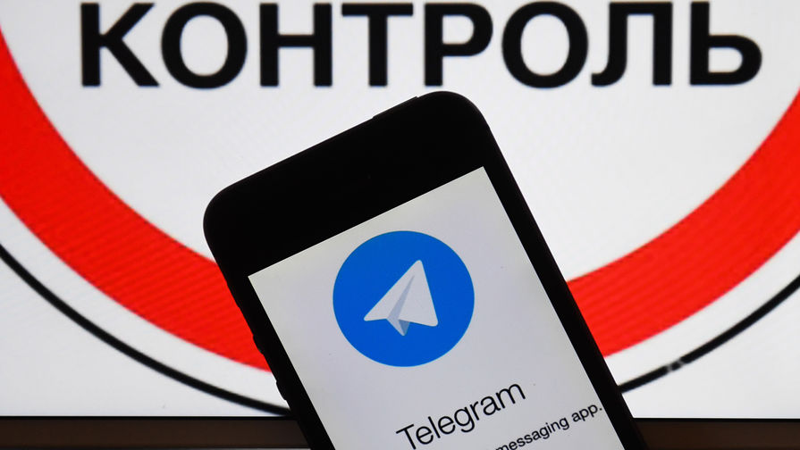 Telegram Passport что это