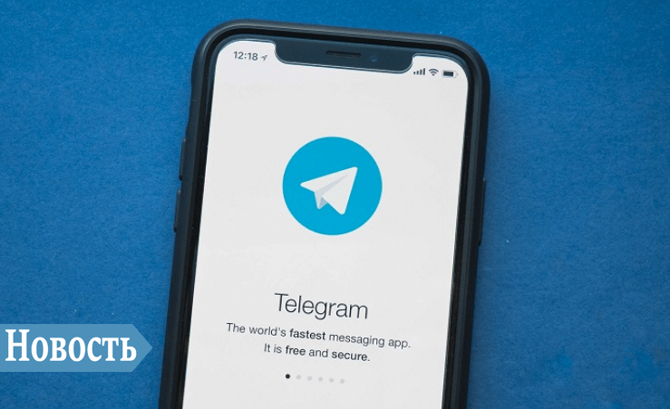 Telegram Swift News